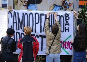 Après le «printemps arabe», voici venir le «printemps balkanique» ?