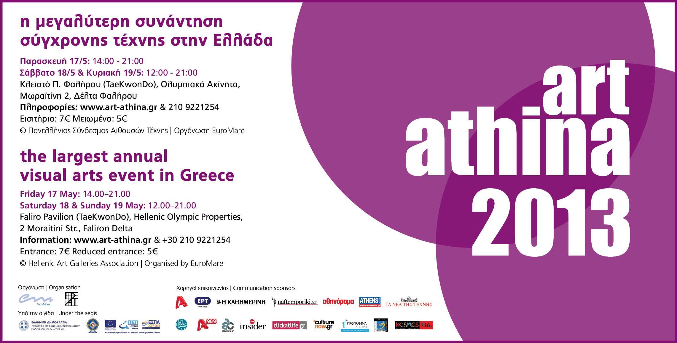 Site de rencontres albanais